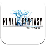 Box art - Final Fantasy