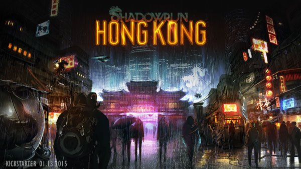 Box art - Shadowrun: Hong Kong