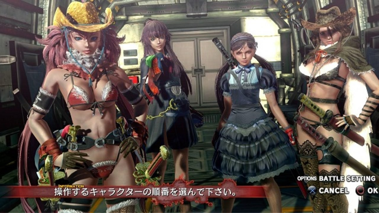 Onechanbara Z2 Chaos Hands On Preview Too Many Mooks
