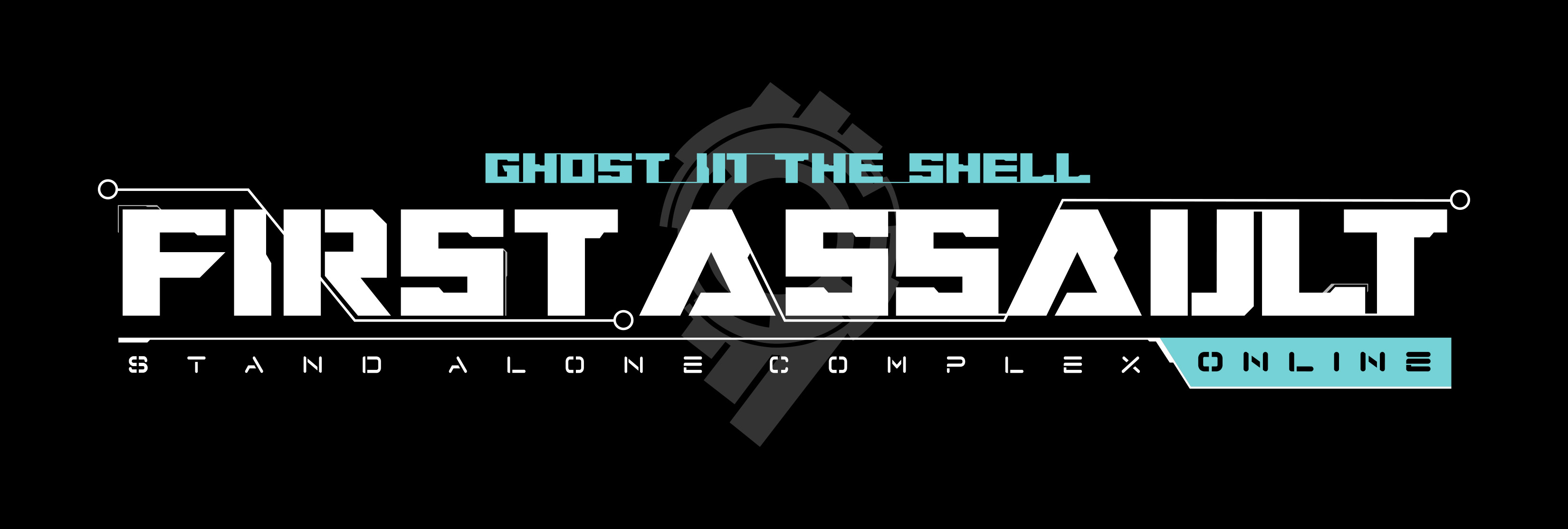 Box art - Ghost in the Shell: Stand Alone Complex: First Assault