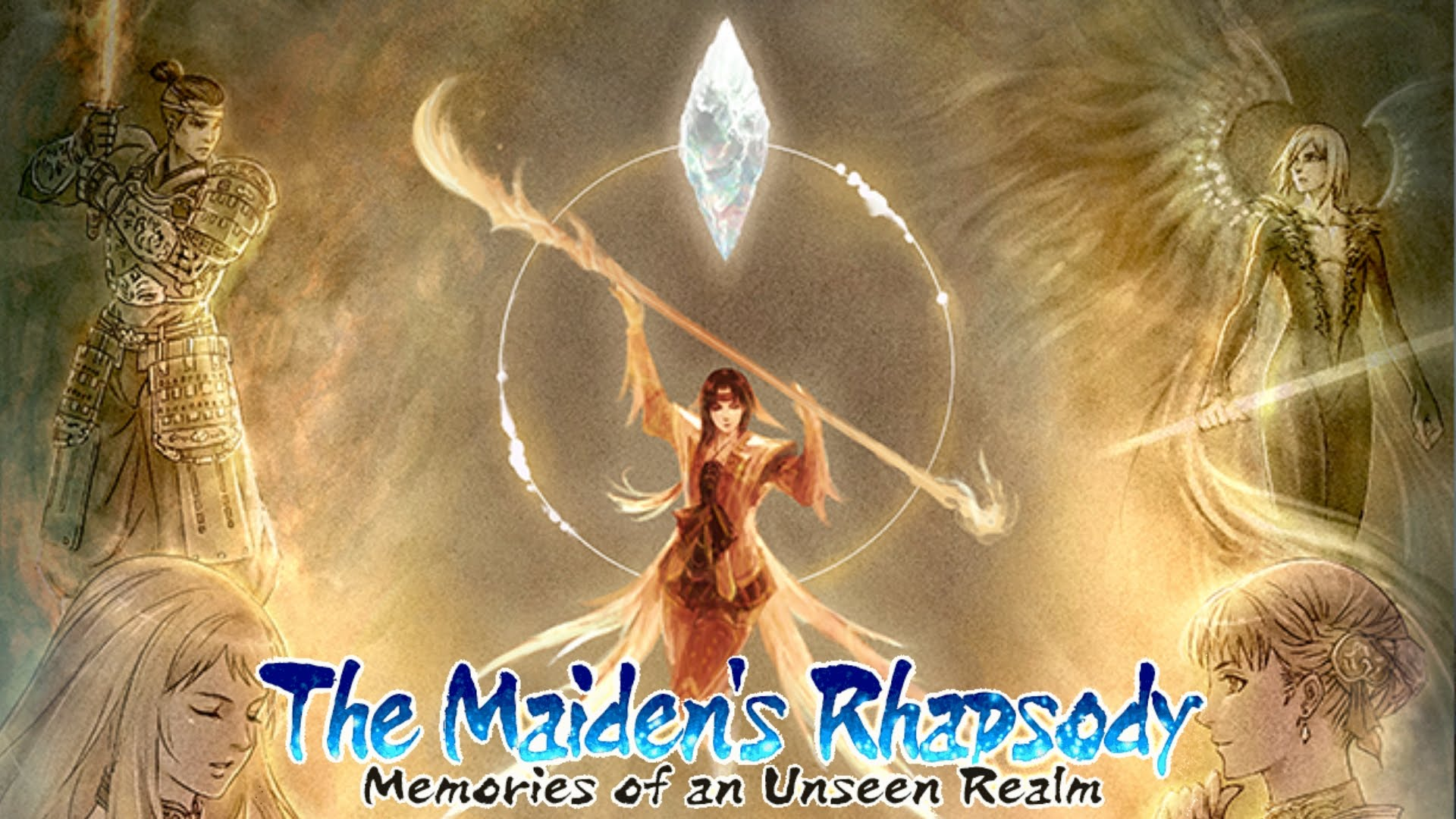 Where to Start FFXIV Maiden's Rhapsody FFXI Event Guide