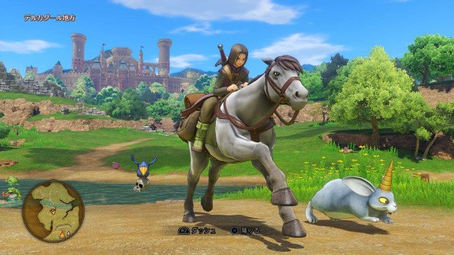 Dragon Quest 11 Save Game