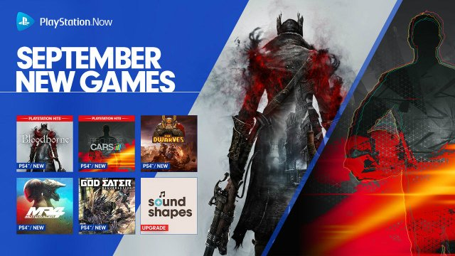 PlayStation Now September 2018