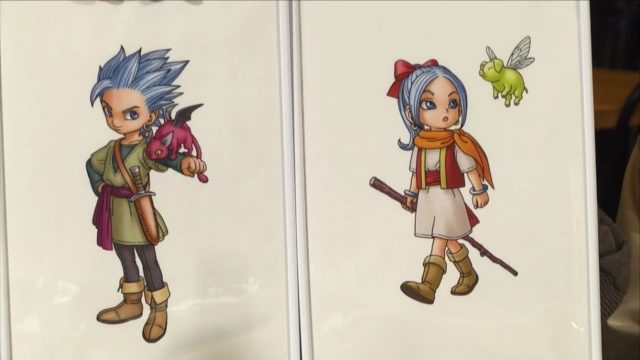 New Dragon Quest Monsters Game