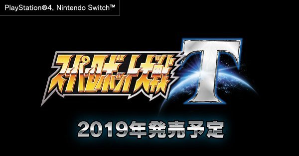 Super Robot Wars T announced for PS4, Switch
