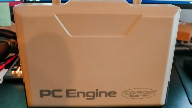 PC Engine Interface Unit Closed