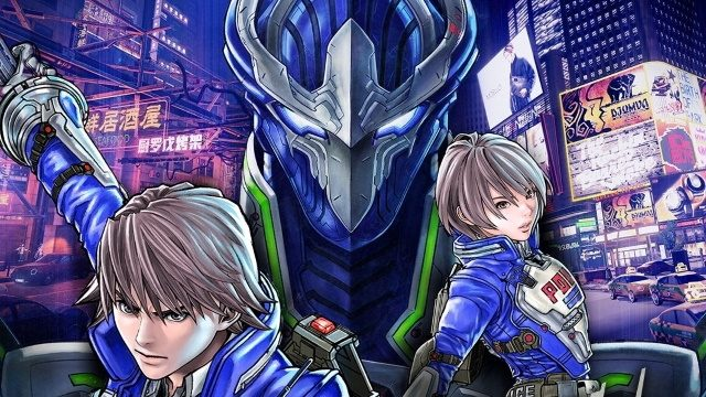 Astral Chain PC