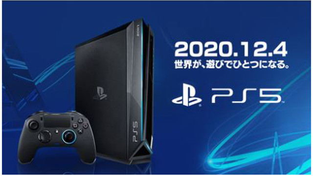 PS5 leak mockup probably not real