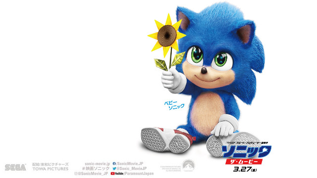 Playable Baby Sonic cover
