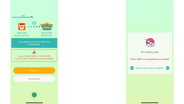 Pokemon Home transfer from Pokemon Bank (1)