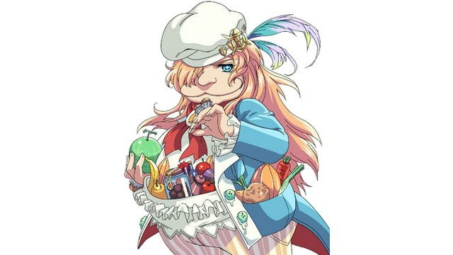 Rune Factory 4 Gifts Porcoline
