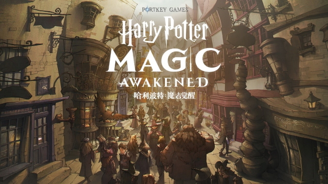 Harry Potter: Magic Awakened US release date