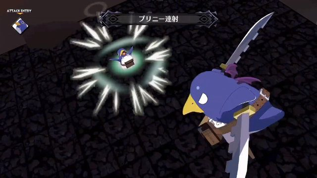 Disgaea 6 PS5 Nintendo Switch Prinny battle