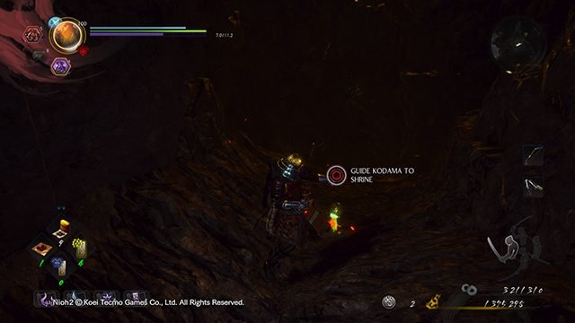 Nioh 2 Darkness in the Capital Kodama Locations | The Blighted Gate
