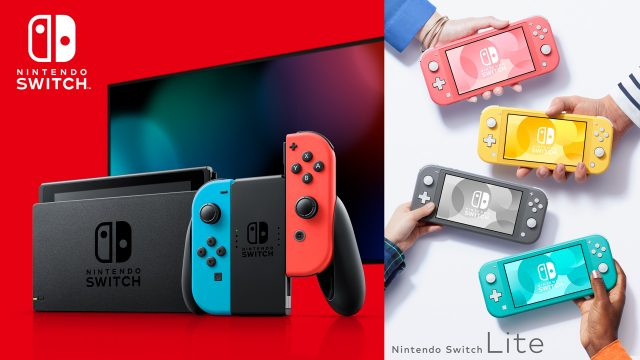 Nintendo Switch consoles pack-in game
