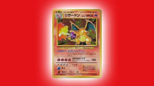 Are Japanese Pokemon cards worth more