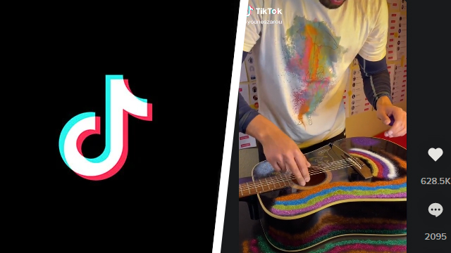 How to see others' liked videos on TikTok