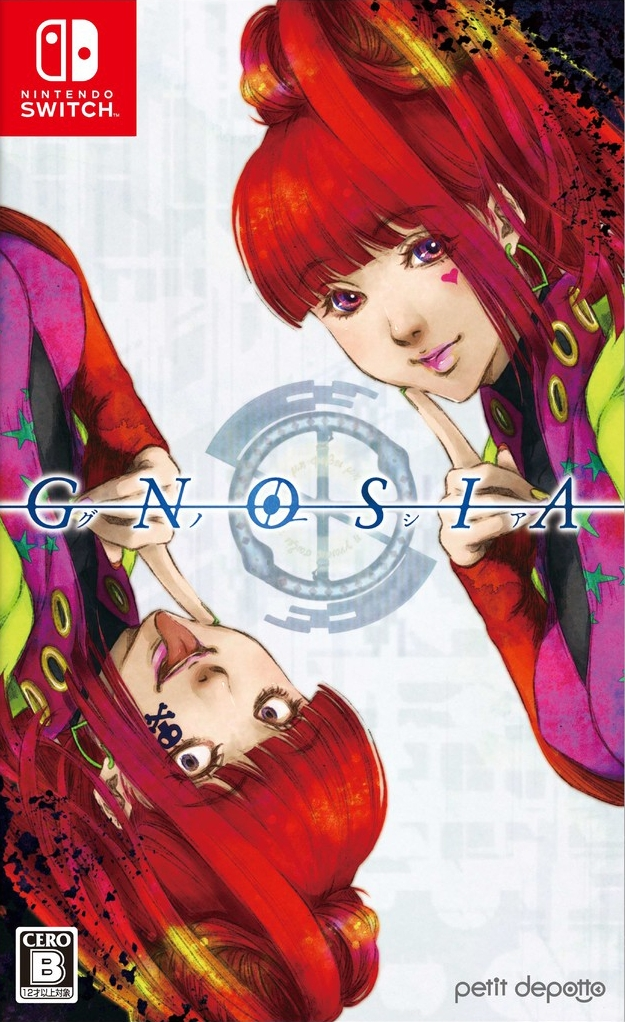 Box art - Gnosia