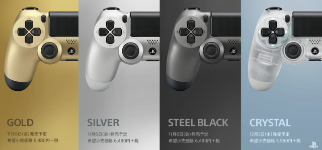 Sony\'s Unveils New PS4 DualShock 4 Colors